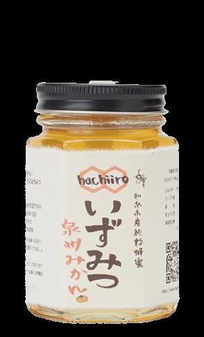 泉州みかん(春峰)蜂蜜 180g
