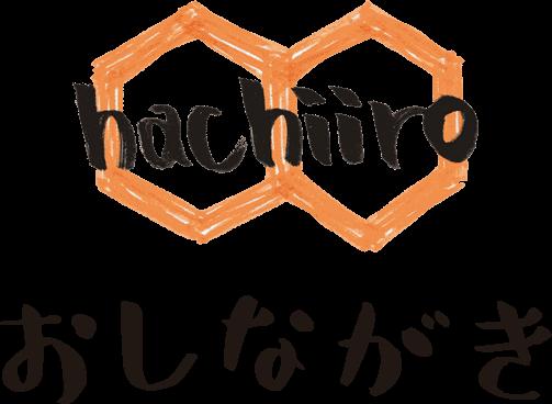 大阪府和泉市の国産はちみつ販売「hachiiro」の商品紹介